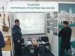 Глубокский историко-этнографический музей